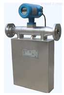 HWZ-CMFI型仪器仪表质量流量计生产厂家