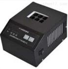 MHY-00741六孔COD消解器