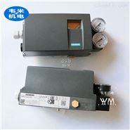 供应西门子低压定位器6DR5025-0EN00-0AA0
