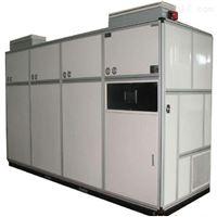 箱式污泥低温高效烘干机电镀污泥干化机