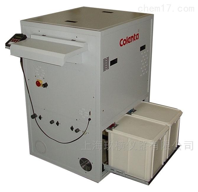 NDT工业用洗片机