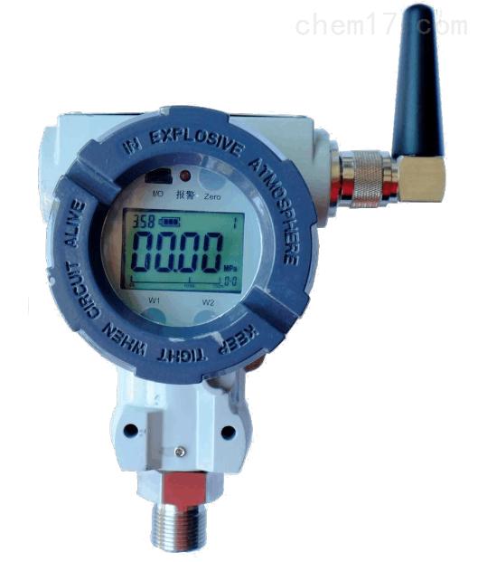 仪器仪表无线数字压力变送器