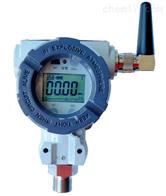 HW180WX型系列仪器仪表无线数字压力变送器