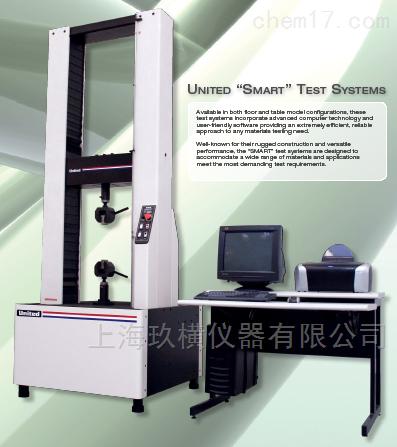 SFM series立式系列拉力机