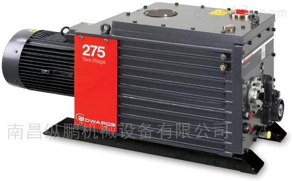 專業愛德華E2M275真空泵維修