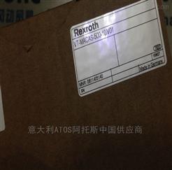 力士乐VT-MACAS-500-10/V0/I批发价