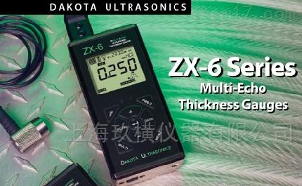 ZX-6/6DL测厚仪