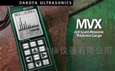 MVX测厚仪