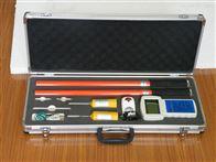 ZD9603G远程无线高压核相仪