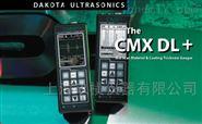The CMX DL+ 测厚仪