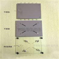 大小鼠解剖板实验手术板