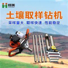 HM-QY02汽油动力土壤采样器