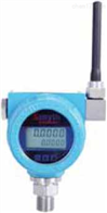 HW180WX型无线数字压力变送器