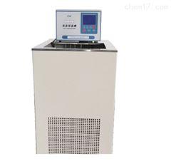 QYDC-0510无氟制冷实验室小型低温恒温槽