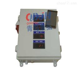 JH-ZF801粮食粉尘浓度在线检测仪工业粉尘测定仪