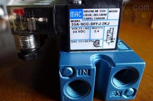 美國MAC電磁閥45A-AA1-DDFA-1BA現貨