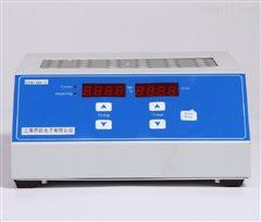 QY100-1数字显示干式恒温加热器