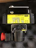 美国派克全新CL0084系列电液伺服阀到货