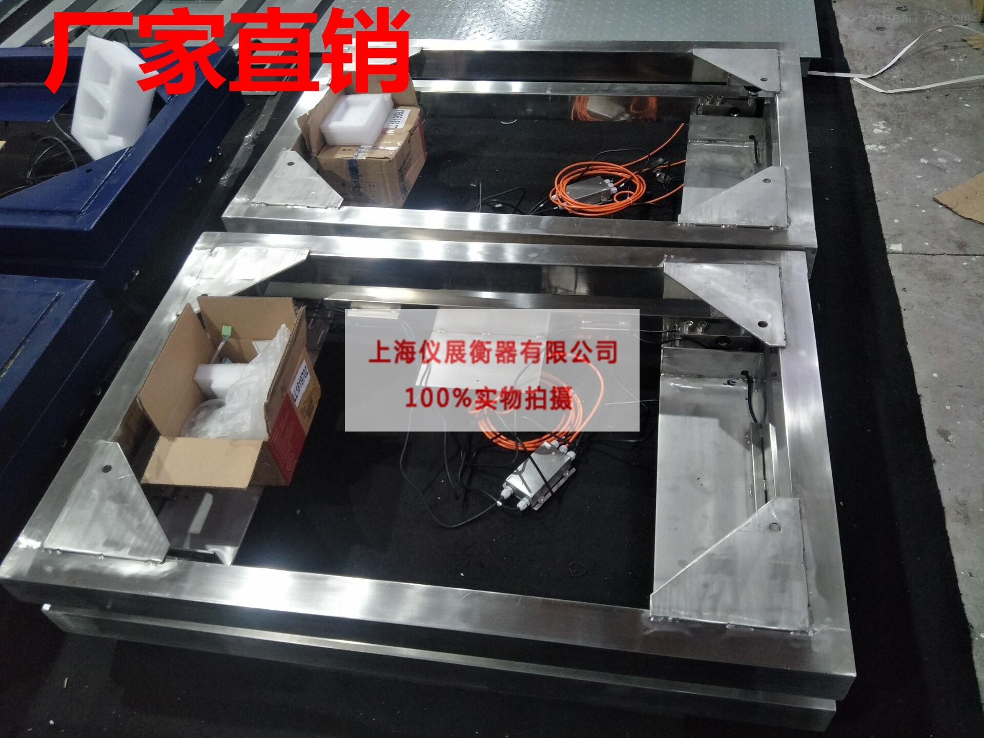 4-20MA定量输出不锈钢电子钢瓶秤价格