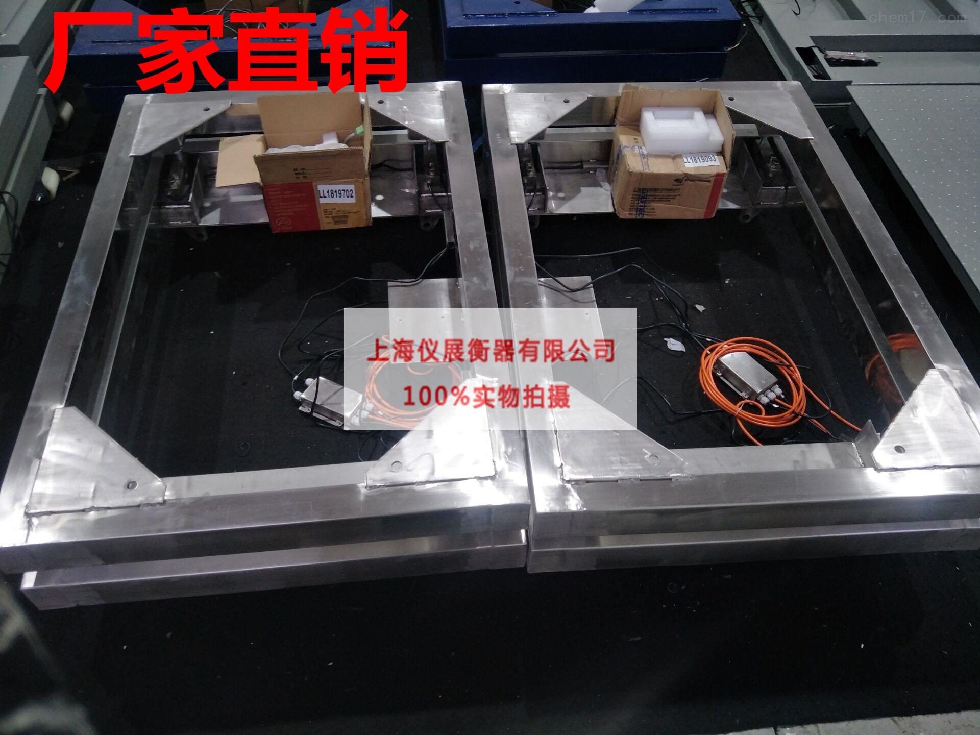 2吨氯钢电子称带控制信号输出钢瓶电子磅秤
