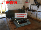 带控制信号计量磅1T2T吨液态称重电子钢瓶秤