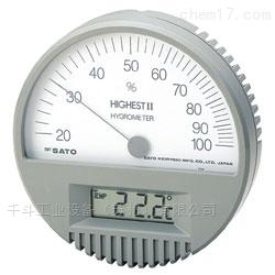 数字温度计毛发湿度计测量精准日本佐藤