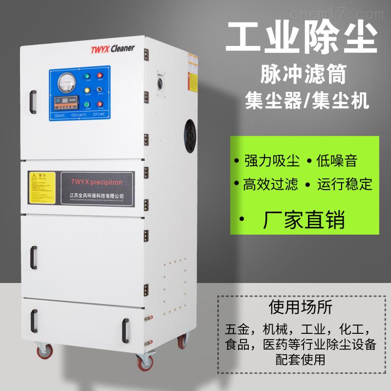 工厂用大功率吸尘器