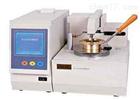 SCBS302全自动闭口闪点自动测定仪使用方法