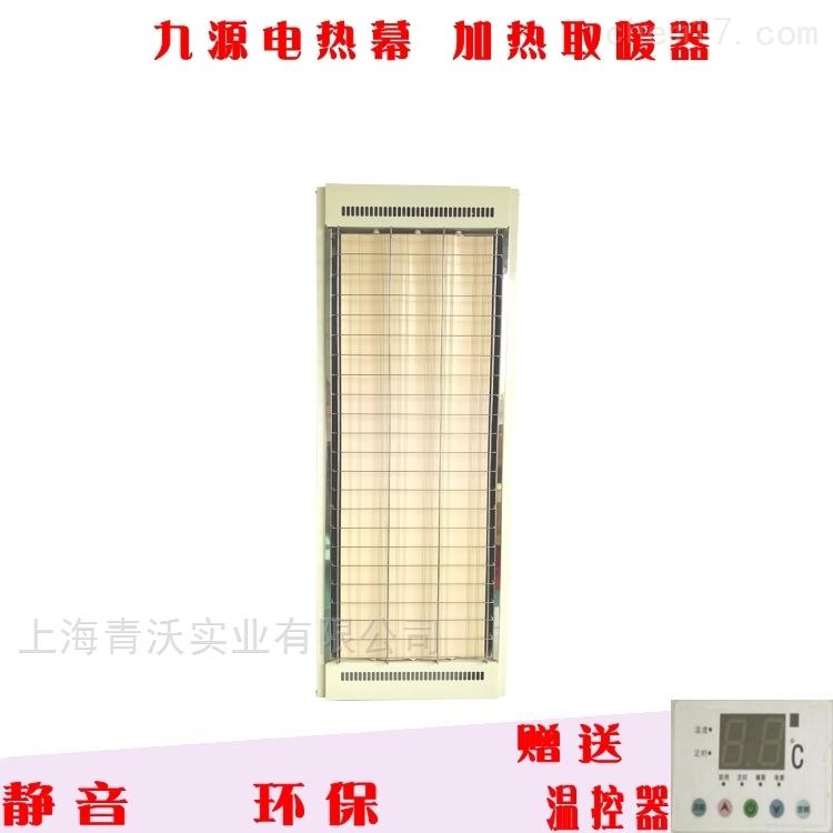 高大空间取暖器车间厂房局部加热器