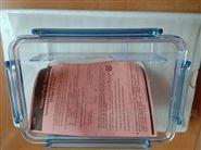三菱密封培养盒厌氧盒