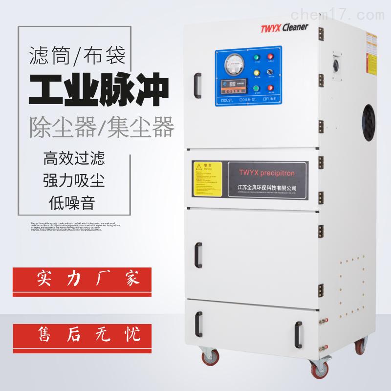 磨床专用大功率吸尘器