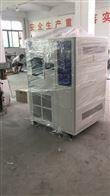环境试验箱高低温测试箱哪家品牌好