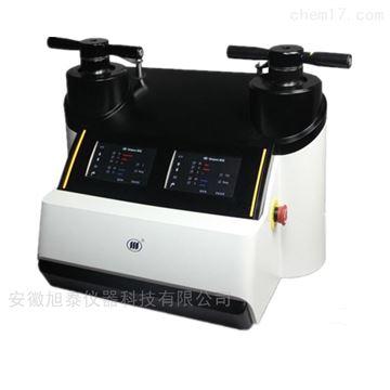 蔚仪ixiang-5S自动金相试样镶嵌机