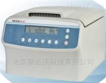 L600A血库专用自动平衡离心机