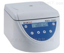 XKA-2200免疫血液离心机