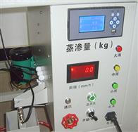 实验小型蒸渗测定仪SYZS-10