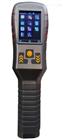 手持式泵吸式单一氨气检测仪厂家