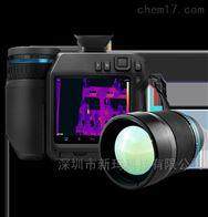 T840FLIR菲力爾T840高性能紅外熱像儀