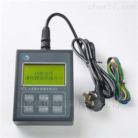 STL-A便携式微电脑漏电保护测试仪