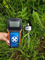 土壤PH测定仪SYS-PH