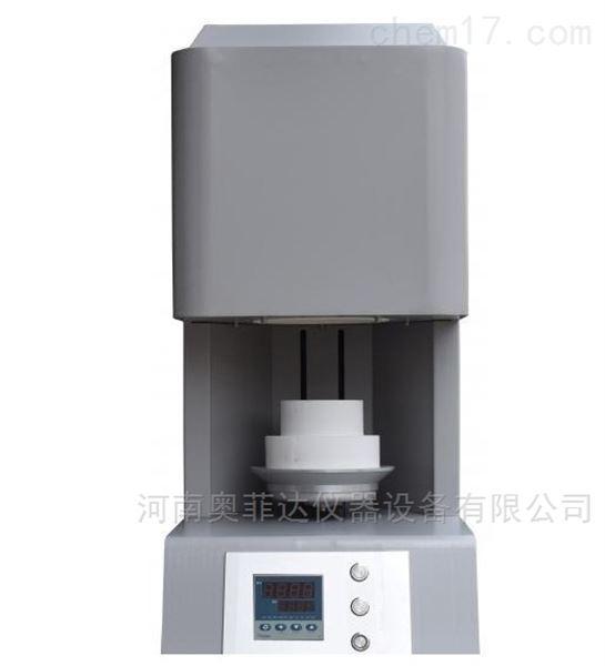 二氧化锆牙科炉