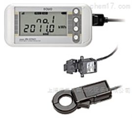 日本欧姆龙OMRON简易耗电记录器监视器