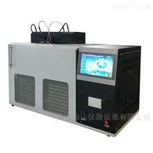 HD3535-Z全自动倾点测定仪