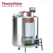 赛默飞Cryoextra 20气相液氮罐储存罐463L