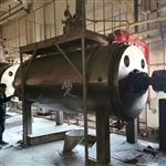 3000L二手耙式干燥机回收价格