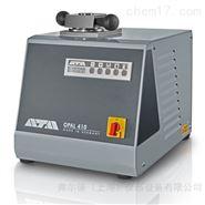QATM Qpress 40 (OPAL 410) 热镶嵌机