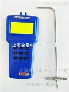 上海金枭手持式皮托管风量记录仪
