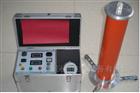 200KV/3MA直流高压发生器电力资质办理