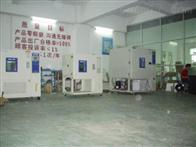 广东大量专业生产恒温恒湿箱高低温箱老化箱