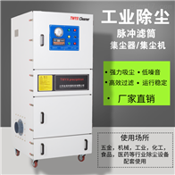 3000w大功率吸尘器厂家